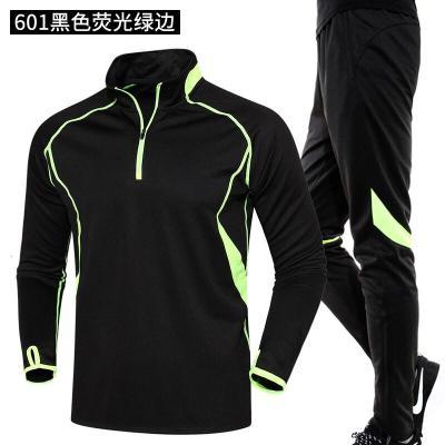 因樂思(YINLESI)自行車騎行服 男套裝夏季服裝女山地車單車褲春秋長袖騎車套裝