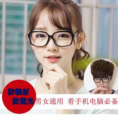 【精品好貨】防輻射眼鏡男女防藍光電腦護目鏡平光電競游戲防疲勞眼鏡 邁詩蒙