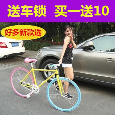 死飛自行車成人活飛公路賽倒剎車實心胎24/26寸男女學生單車細輪580010129504