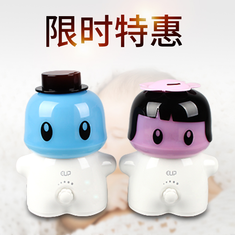 EUP 爱普加湿器家用静音 卧室小型迷你加湿器香薰加水