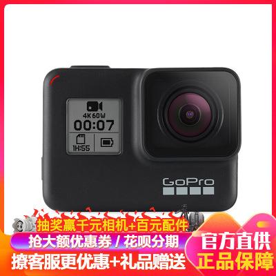 GoPro HERO7 Black黑色 4K運動相機 Vlog數碼攝像機 水下潛水戶外騎行滑雪直播相機 含64G內存卡