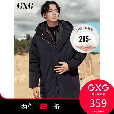 【兩件2折:359】GXG男裝 冬季新款黑色連帽加厚白鴨絨潮流中長款男士羽絨服