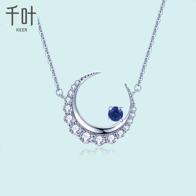 千葉珠寶首飾項鏈吊墜鉆石彩金玫瑰金白金18K金霽月-藍 禮物