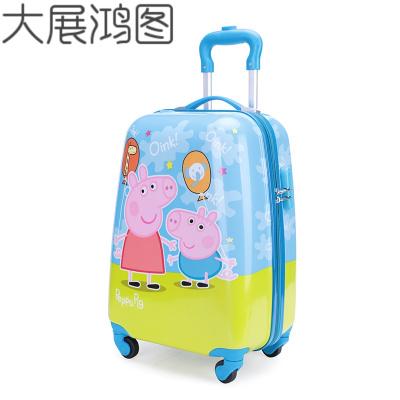 定制卡通儿童拉杆箱男女旅行箱宝宝行李箱18寸万向轮可坐16拖箱19