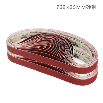 砂带机 砂盘机小型台式多功能打磨机木工立式砂纸机金属磨刀去毛刺 砂带180目(10条)