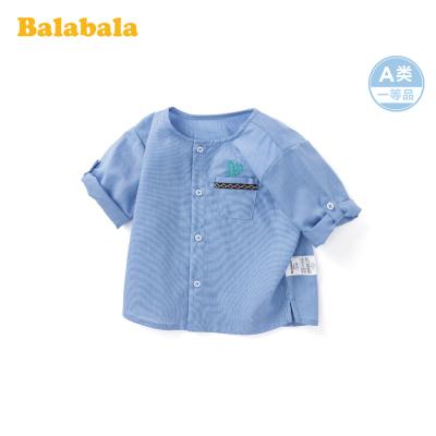 巴拉巴拉寶寶襯衫上衣男童洋氣襯衣2020新款文藝風純棉休閑衣服男