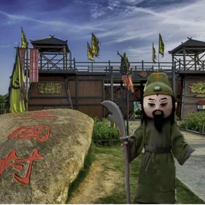 【南京門票】29.9元起購南京三國村摸小魚+油桶車+憤怒的小鳥+采茶+挖野菜