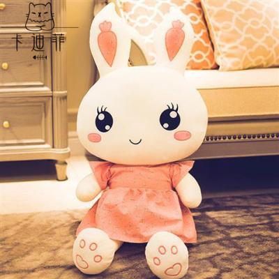 【品质优选】小白兔玩具布娃娃女孩公主兔子公仔毛绒爱床上七夕玩偶抱枕猫太子 碎花萌兔粉色 40厘米