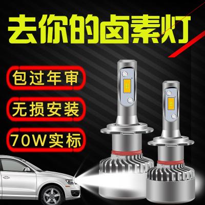 迈八汽车LED大灯灯泡近光灯远光灯H1H4H7H8H9H11汽车改装级超亮超聚光-H1
