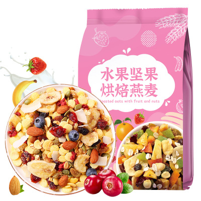 【買2送小麥碗】杯口留香水果堅果烘焙燕麥300g/袋