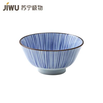 苏宁极物 日本制造美浓烧陶瓷碗 烟光散里