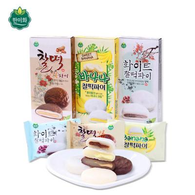 進口進口韓美禾糕點 白色打糕 香蕉打糕 花生打糕3味組合套裝韓國進口零食朝鮮特色小吃茶點手工打糕