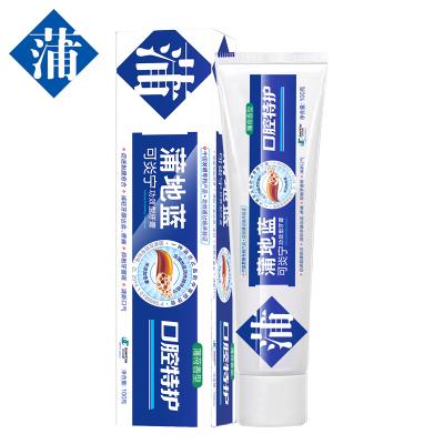 蒲地藍可炎寧牙膏清新去口臭清新口氣口腔潰瘍100g薄荷型