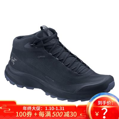 始祖鸟鞋 ARC'TERYX Aerios FL Mid GTX M 新款中帮防水休闲户外运动登山徒步鞋男女同款