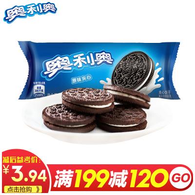 【满199减120】亿滋奥利奥夹心饼干 零食 巧克力味58g