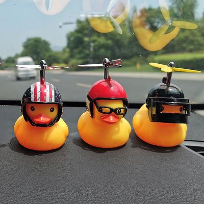 车载摆件小鸭子黄鸭头盔抖音破风鸭三级头摩托汽车后视镜涡轮增鸭 动物玩偶 玩具配饰 塑料材质 乐婷美欣