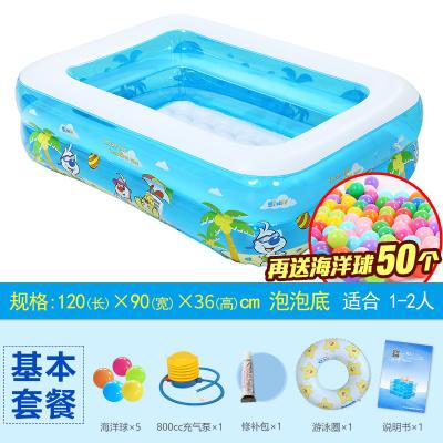 諾澳嬰兒童游泳池充氣嬰兒浴盆寶寶洗澡盆充氣泳池加大保溫家庭戲水池球池 120*90*36cm基礎套餐