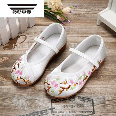 拓斯帝諾(TUOSIDINUO)汗服女童鞋兒童繡花鞋女中國公主古典古裝鞋子漢鞋復古漢服民族傳統布鞋/手工編織鞋