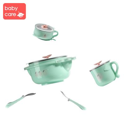 babycare兒童餐具 寶寶吃飯碗餐具碗勺套裝 嬰幼兒吸盤保溫輔食碗 草莓款-薄荷綠3880