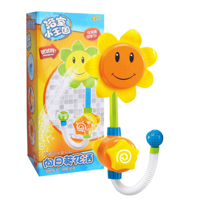 优赫抖音同款宝宝洗澡玩具玩水转转乐花洒儿童婴儿浴室戏水玩具1-3岁女孩男孩玩具(向日葵淋浴)