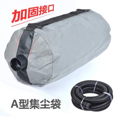 自吸塵墻面打磨機集塵袋馬蒂凡沃普頓馬博來配件吸塵袋吸塵管 集塵袋+3米管