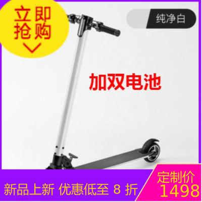 電動滑板車兩輪代步車折疊迷你鋰電池自行車便攜代駕車電瓶車成人