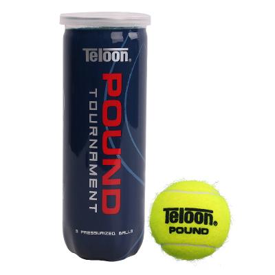 天龍網球POUND-3 高彈耐打ITF世界網球巡回賽新加坡站W25官方用球