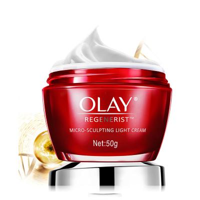 玉兰油(Olay)新生塑颜金纯面霜50G无香精型 宝洁出品