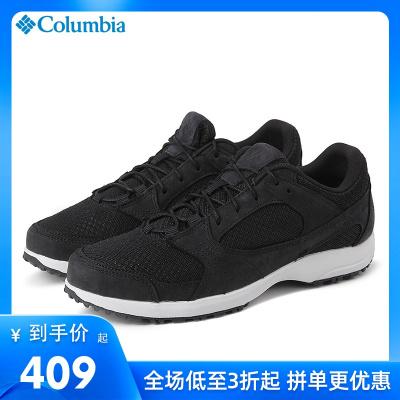 2020春夏哥倫比亞透氣男鞋城市戶外運動輕便登山徒步鞋DM0155