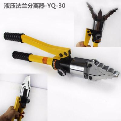 YQ30/55液压扩张器钳管道法兰分离器消防破拆器手动扩张分离工具