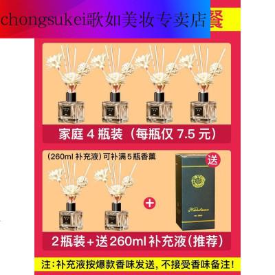 chongsukei 空氣清新劑臥室內房間廁所除臭持久家用熏香精油無火香薰件