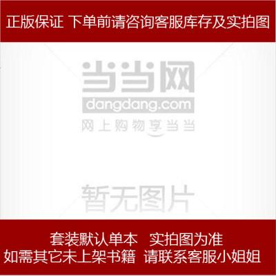 认知逻辑导论 周昌乐 清华大学出版社 9787302044772