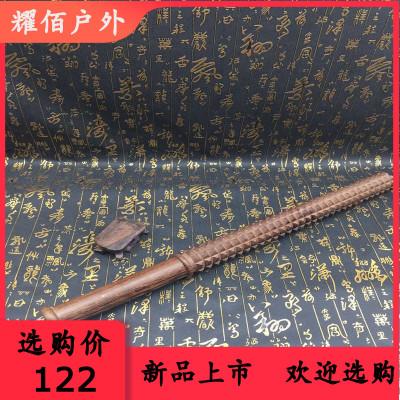 實木棒球棍防身棍鞭戩車載防身棒木質實心短棍硬木狼牙棒wut9tu商品有多個顏色,尺寸,規格,拍下備注規格或聯系在線客