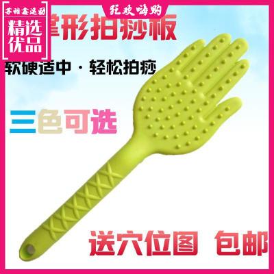 拍痧手經絡拍痧掌硅膠養生按摩捶健康拍打板健身保健手掌拍痧板棒