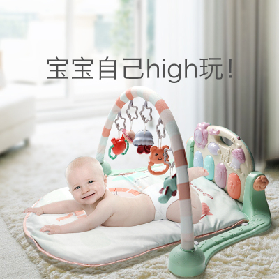 babycare嬰兒健身架器腳踏鋼琴0-3-6月1歲新生兒寶寶益智音樂玩具 奧尼克獅子 5096
