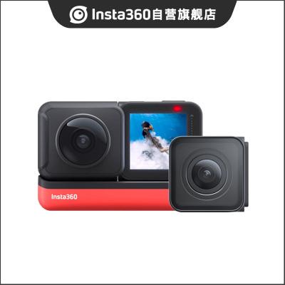 Insta360 ONE R 雙鏡頭版 防抖運動相機4K廣角 5.7K全景旅行Vlog滑雪機車摩托車騎行潛水跳傘