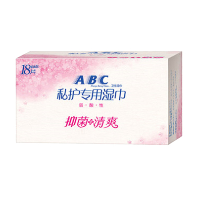 【ABC旗艦店】ABC衛生濕巾 私處衛生護理濕紙巾18片/盒 弱酸性 (KMS免沖洗配方)