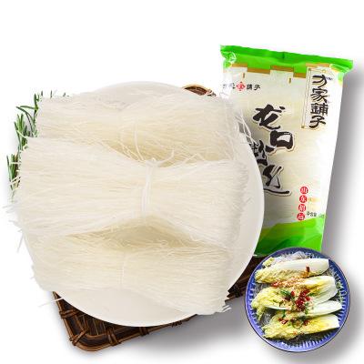 方家铺子 龙口粉丝188g/袋 绿豆粉丝 火锅 凉拌粉丝