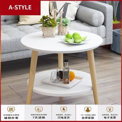 蘇寧放心購北歐茶幾簡約客廳小圓桌小戶型陽臺邊幾臥室床頭柜簡易創意方桌子A-STYLE