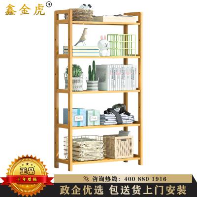 鑫金虎 辦公家具簡易書架置物架落地小型多層客廳床頭臥室辦公室實木書柜
