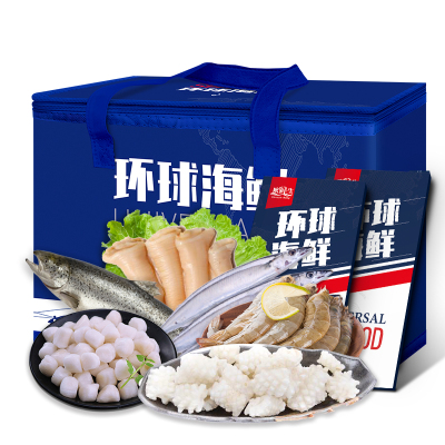 【年货礼盒】海鲜礼券 欧鲜生2288型鲑鱼甜虾象拔蚌等6种海鲜