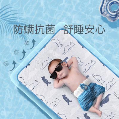 babycare嬰兒涼席兒童透氣新生冰絲夏季幼兒園寶寶嬰兒床防螨涼席