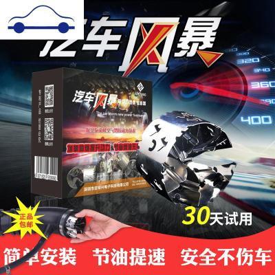 汽車渦輪增壓器改裝動力提升加速節油器自吸機械渦輪改裝渦輪增壓 舒適主義 2019新升級54-59mm