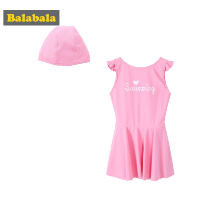 巴拉巴拉女童泳衣套装小童宝宝儿童泳装泳帽度假游泳女连体甜美女