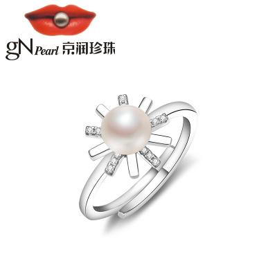 京潤珍珠 曜日 925銀鑲淡水珍珠戒指開口戒5-6mm白色饅頭形時尚珠寶