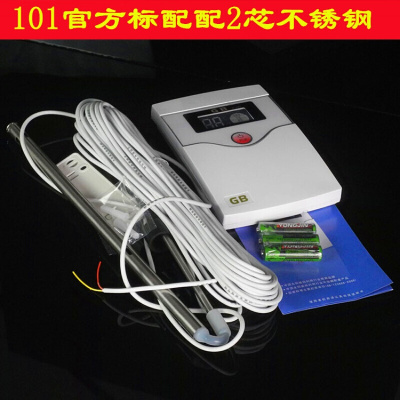 太陽能儀表GBX-101溫度控制器水溫水位顯示器探頭