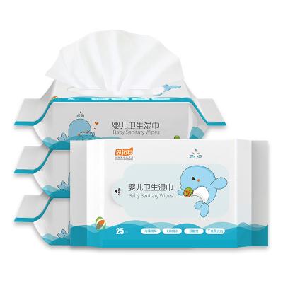 思拓科婴儿卫生湿巾25片*4包 宝宝儿童湿巾抽纸巾柔湿巾湿纸巾