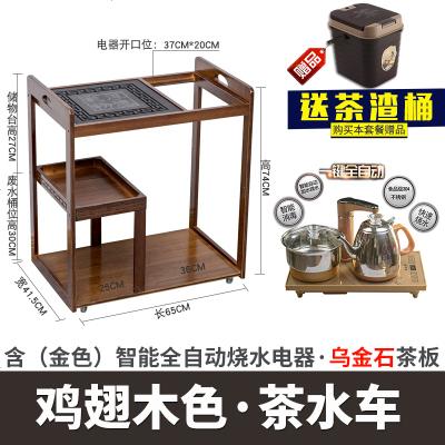 楠竹移動茶水車現代簡約茶水架茶具置物架客廳家用全自動茶具套餐