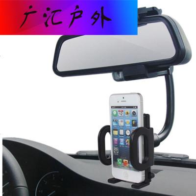 车载手机架出风口卡扣式汽车手机座导航支架多功能后视镜通用