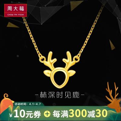 周大福(CHOW TAI FOOK)17916系列圣誕小鹿22K金項鏈套鏈吊墜E123091